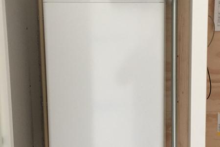 Blankestijn installaties cv ketel kopen